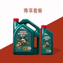磁护 全合成机油 SN 5W-40 4L 四次尊享套餐