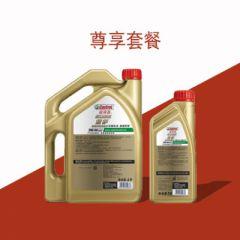 极护钛流体全合成机油 润滑油 SN 0W-40 5L 四次尊享套餐